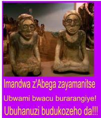 Igice cy'i (116) cy'ubuhanuzi