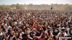 Ibihe Bidasanzwe Muri Etiyopiya